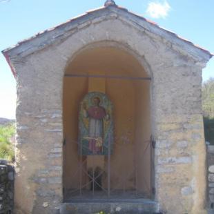 Cappella San Carlo